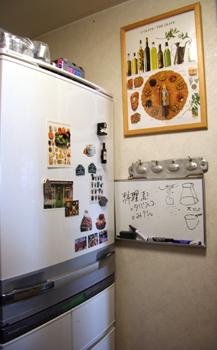 kitchenK3