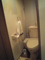トイレ改造