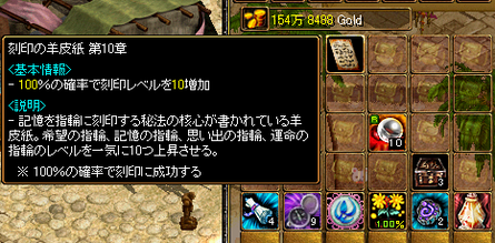 13[02]r