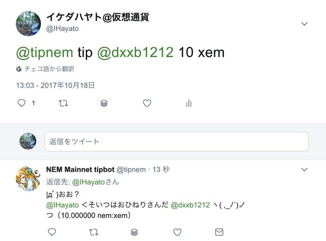 スクリーンショット 2017 10 18 13 03 44
