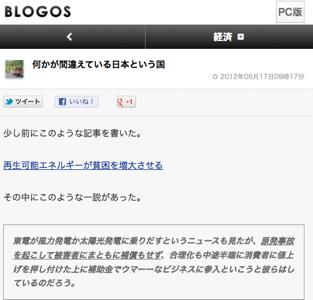 Ihayatoblog 2012 05 18 9 02 45