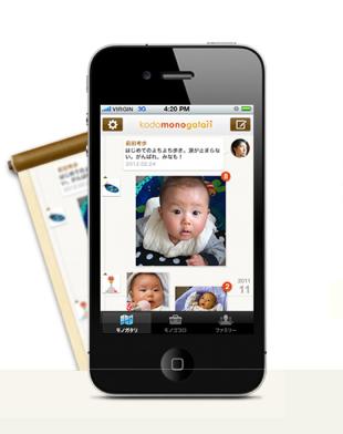 Ihayatoblog 2012 06 21 9 01 16