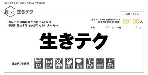 スクリーンショット 2013 11 04 14 34 20