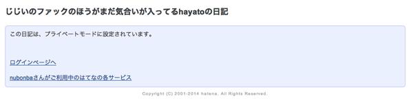 スクリーンショット 2014 04 17 16 38 18