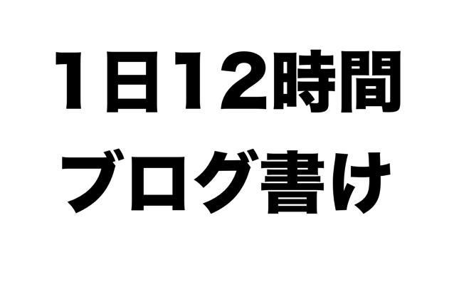 スクリーンショット 2018 10 01 10 15 10