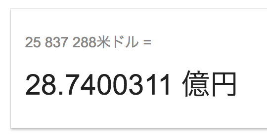 スクリーンショット 2018 01 12 9 55 40