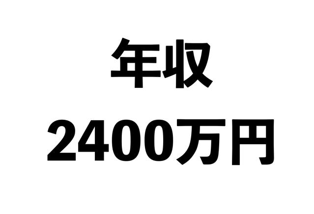 スクリーンショット 2018 05 29 11 37 42