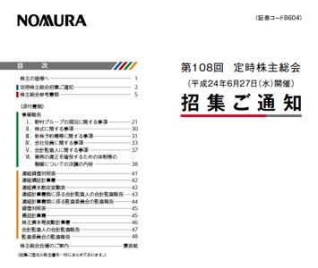 Ihayatoblog 2012 06 01 15 13 19