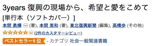 スクリーンショット 2014 03 10 14 40 31