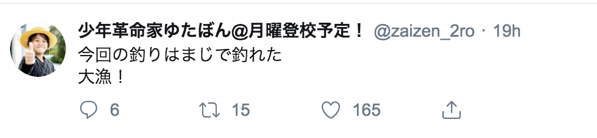 スクリーンショット 2019 05 13 16 54 53