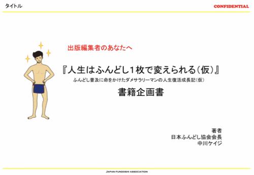 スクリーンショット 2013 05 27 10 04 12