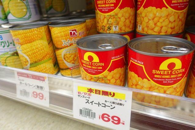 使っちゃいけない食材は?日本の伝統食「精進料理 …