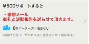 スクリーンショット 2013 04 15 7 53 10