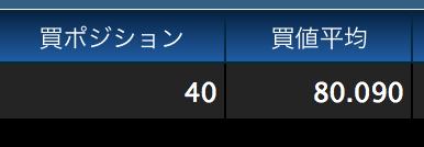 スクリーンショット 2018 09 10 20 08 34
