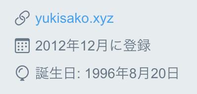 スクリーンショット 2018 11 01 10 12 29