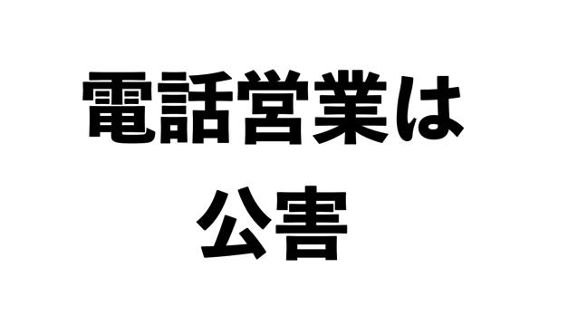 スクリーンショット 2018 04 27 14 23 01