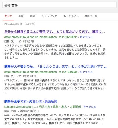 スクリーンショット 2013 04 15 15 29 11