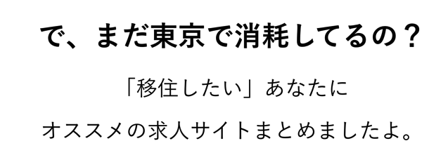 スクリーンショット 2015 09 03 17 34 23