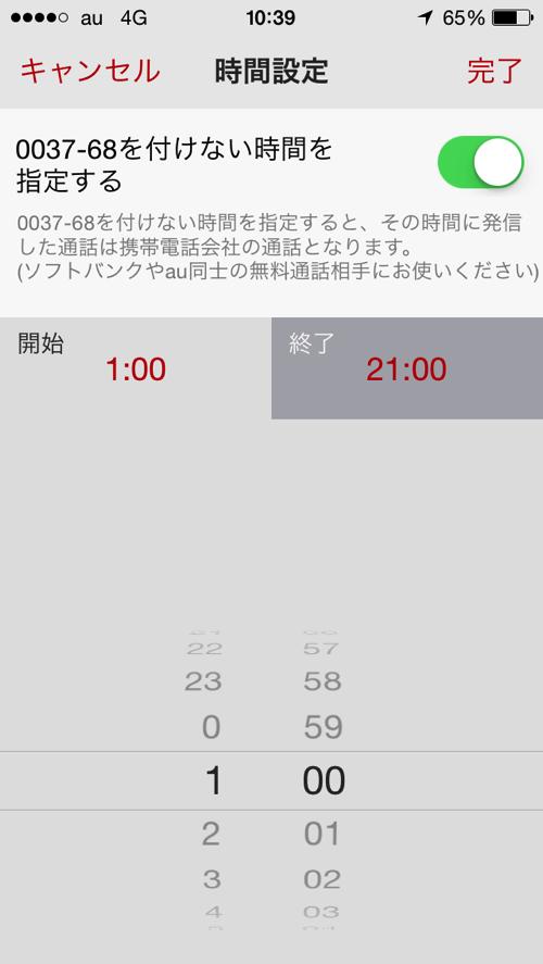 IMG 2648