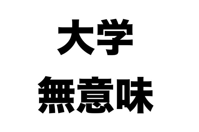 http://livedoor.blogimg.jp/ihayato/imgs/5/c/5c4cabd6.png