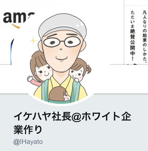 スクリーンショット 2019 04 18 14 20 13