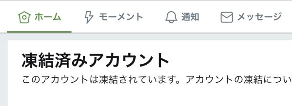 スクリーンショット 2019 05 09 10 54 27