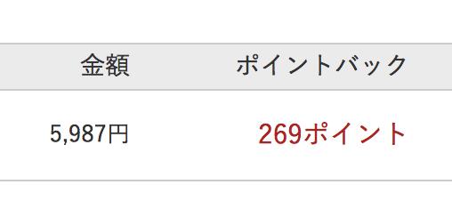 スクリーンショット 2018 07 09 8 52 52