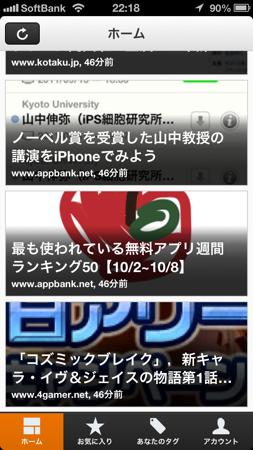 Iphone screen1
