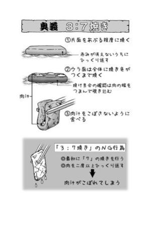 IMG 3426
