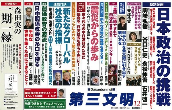3rd poster 2014 12 630