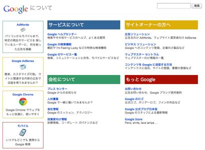 Ihayatoblog 2012 05 18 8 50 21