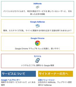 Ihayatoblog 2012 05 18 8 50 44