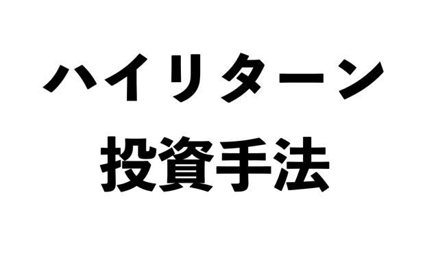スクリーンショット 2018 10 01 14 27 17