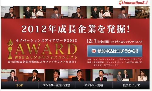 スクリーンショット 2012 12 09 8 38 34