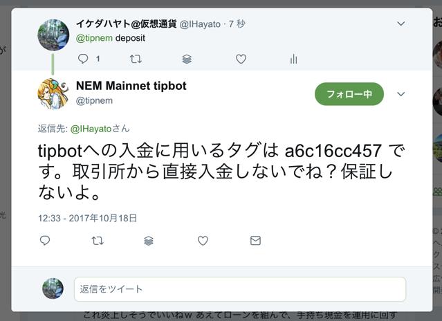 スクリーンショット 2017 10 18 12 33 25
