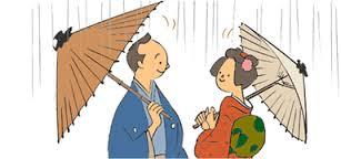 傘かしげ에 대한 이미지 검색결과