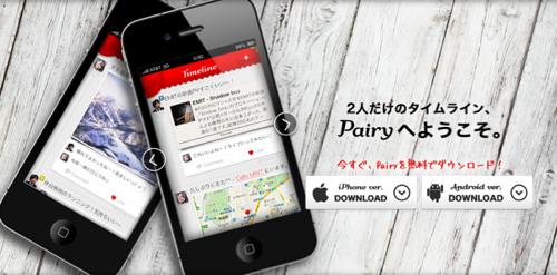 Ihayatoblog 2012 06 21 8 55 00