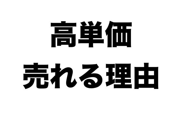 スクリーンショット 2018 04 14 9 26 30