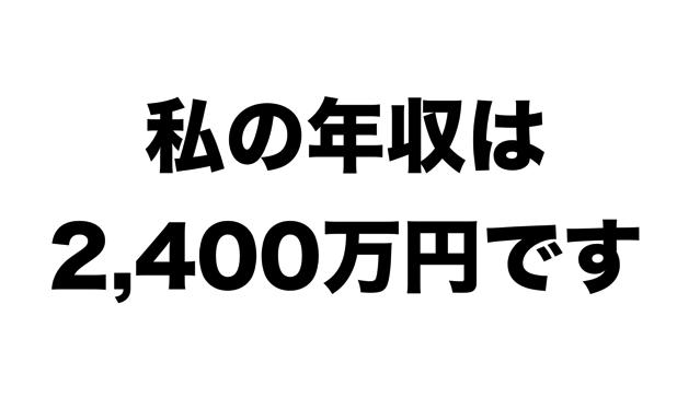 スクリーンショット 2018 10 09 9 22 13