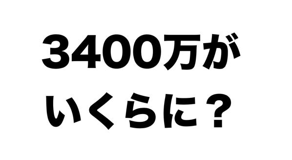 スクリーンショット 2019 09 06 10 04 05