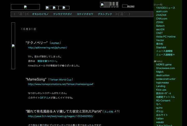スクリーンショット 2014 04 17 16 32 44