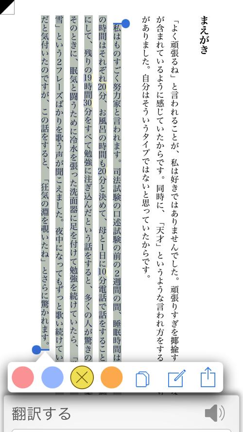 IMG 2139