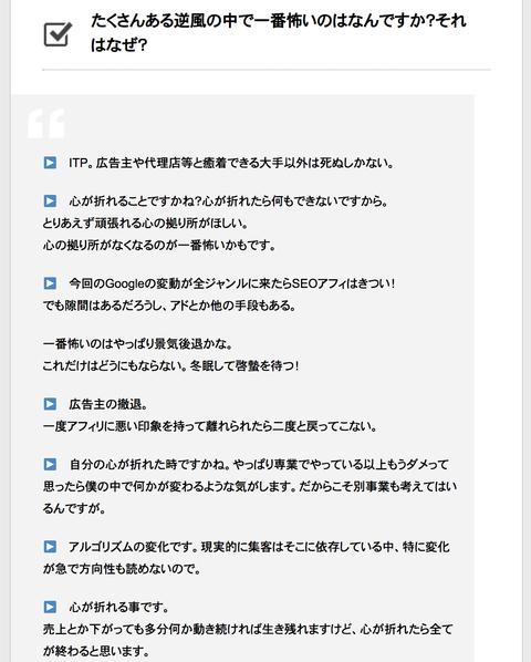 【仮想通貨】【悲報】XPRはオワコンじゃね ...