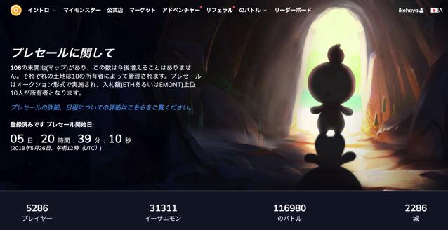 スクリーンショット 2018 05 20 12 20 45
