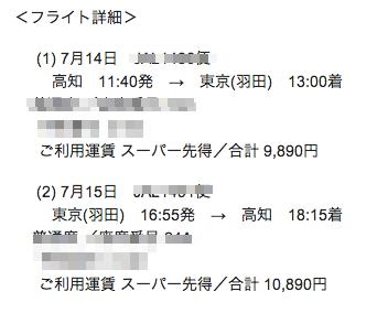 スクリーンショット 2014 05 27 13 45 43