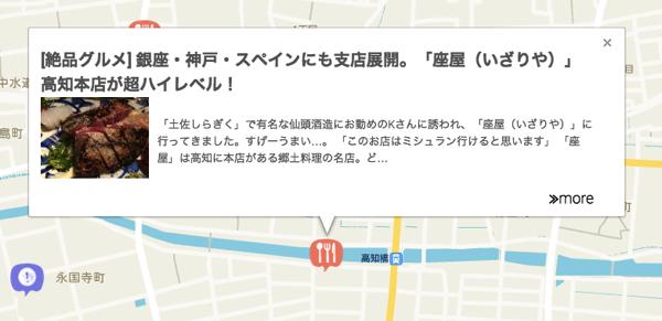 スクリーンショット 2015 01 22 10 14 13