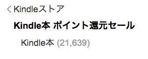 スクリーンショット 2015 01 10 10 04 31