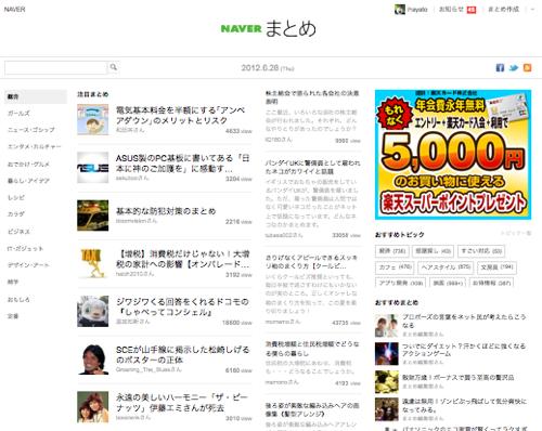 Ihayatoblog 2012 06 28 11 47 47