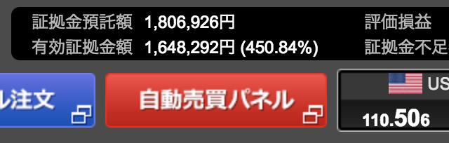 スクリーンショット 2018 08 20 10 50 09