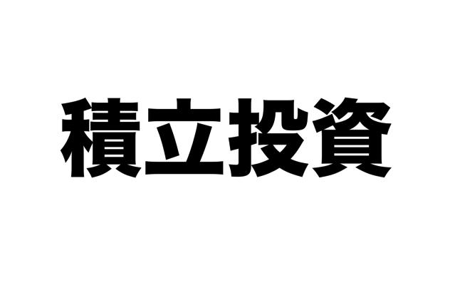 スクリーンショット 2018 01 17 15 52 39